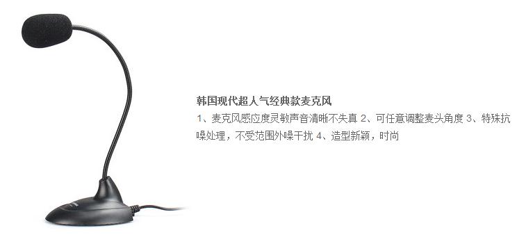 鹅颈麦克风连接线插头接法