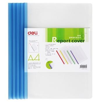 得力(deli) 5539 透明PP抽杆文件夹 抽杆夹 拉杆夹 报告夹 夹子 经济型 颜色随机 5个装