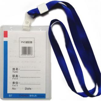优优 工作证 证件卡套 工作吊牌 挂牌 工作卡 B7(无内芯)