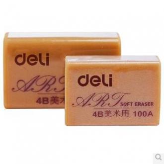 得力(deli) 7534高级4B美术用橡皮擦 学生绘图橡皮 4B橡皮 考试必备 单个装
