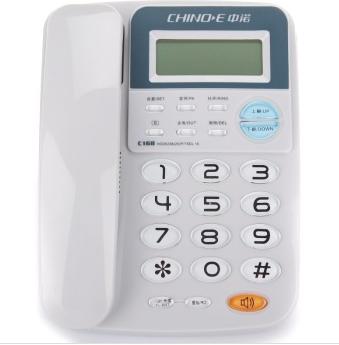 中诺(CHINO-E)C168来电显示电话机(灰白色)免电池
