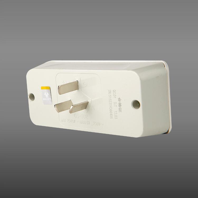 转换_公牛(bull)gn-902 插座转换器 转换插头 3位 无开关 白色